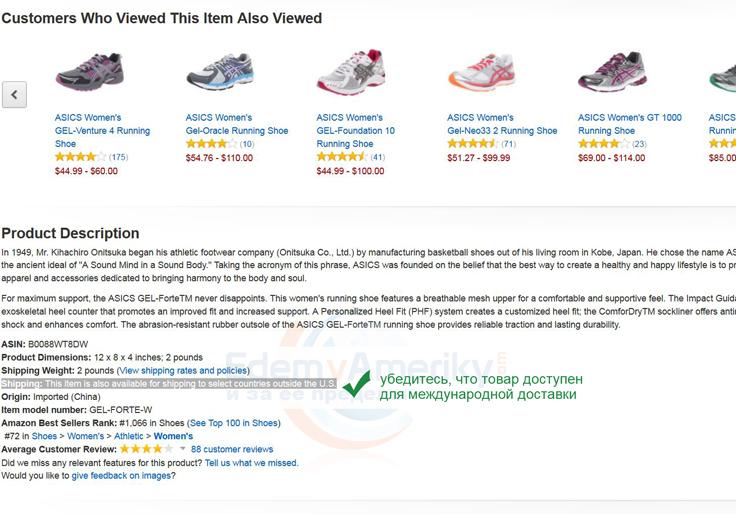 f9d2a62e5e9 Самый Популярный Американский Сайт Покупок Через Интернет